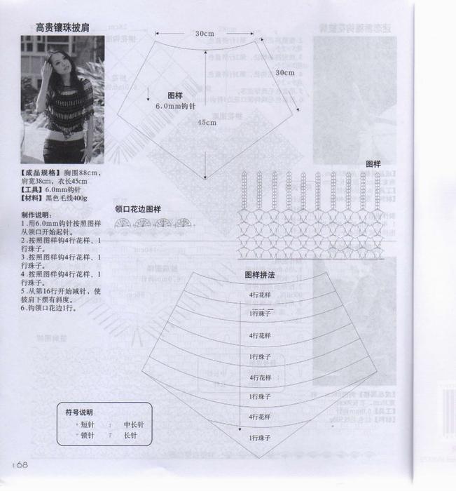 img170 (651x700, 329KB)