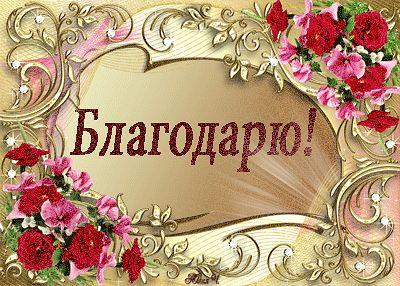 http://img1.liveinternet.ru/images/attach/c/5/88/464/88464535_1178.jpg