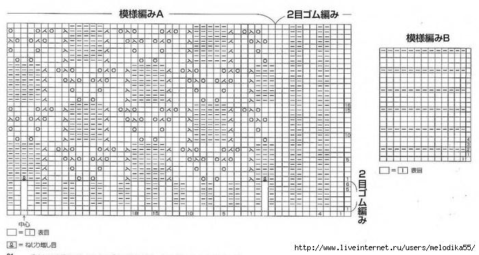 увс2 (700x373, 198Kb)