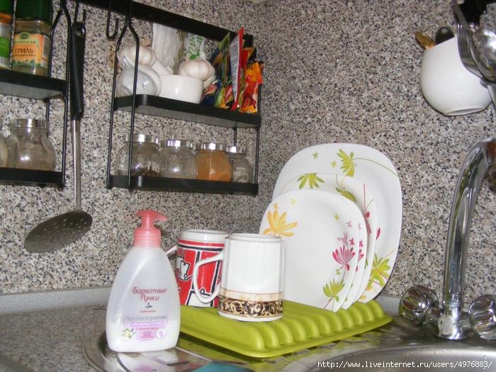Мелкие мелочи на кухне