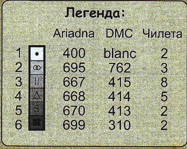 й999 (644x515, 252Kb)