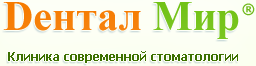 logo (256x66, 9Kb)