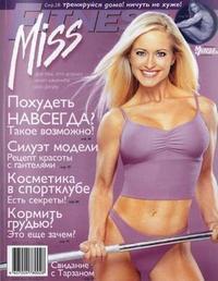 4612097_Miss_Fitness_1_3_ (200x258, 12Kb)