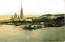Рыбинск в конце 19в (220x143, 7Kb)