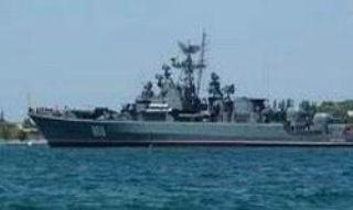 Корабль ВМФ РФ (320x191, 8Kb)