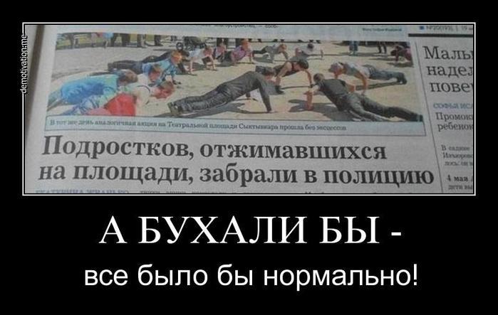 Донецкие террористы под угрозой расправы отобрали у местного фермера четыре машины, оружие и деньги - Цензор.НЕТ 2216