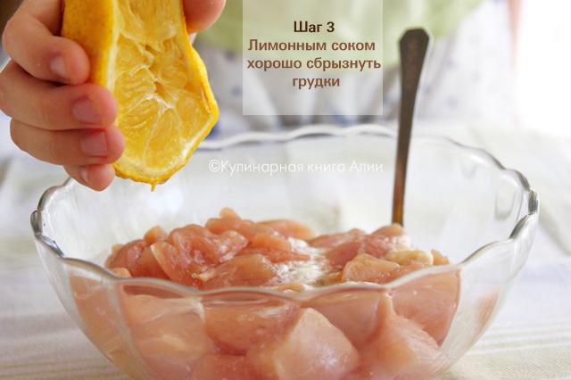 http://img1.liveinternet.ru/images/attach/c/5/88/507/88507139_DSC07171.JPG