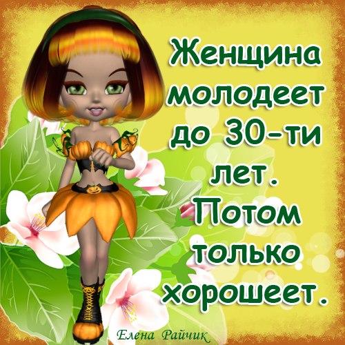 http://img1.liveinternet.ru/images/attach/c/5/88/514/88514921_ZHenzhina22.jpg