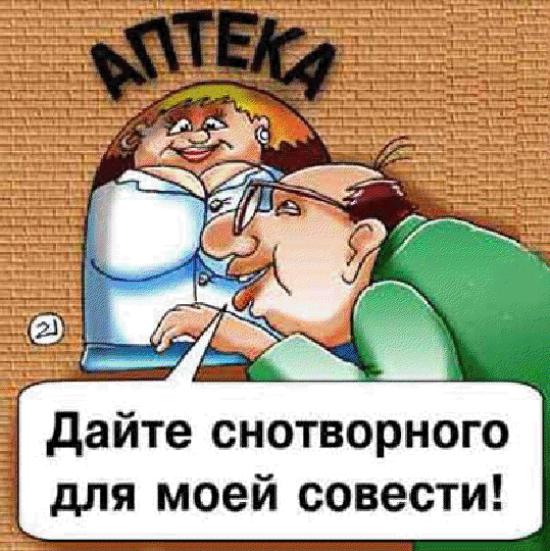 85700497_viewer__3_ (550x551, 583Kb)