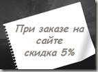 _1339099833031