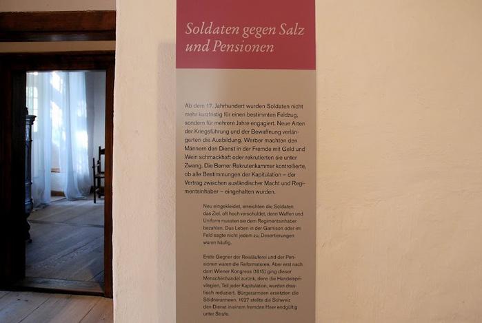 Замок Хальвиль (Schloss Hallwyl) 61908