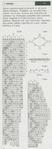 Превью 12 (244x700, 135Kb)