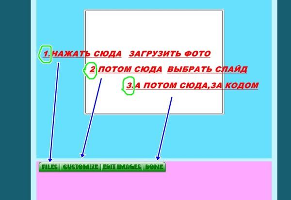 RTE002 (600x413, 33Kb)