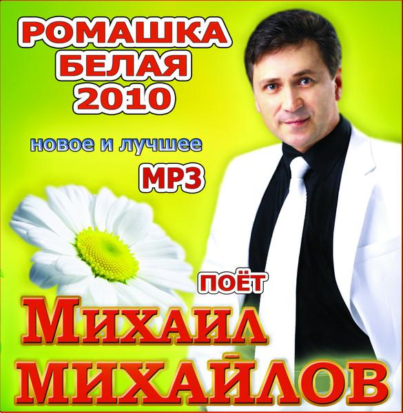 М Михайлов (585x600, 141Kb)