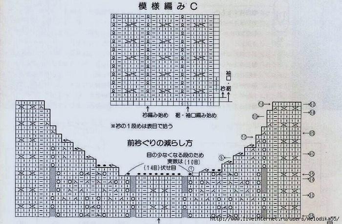 прл5 (700x460, 250Kb)