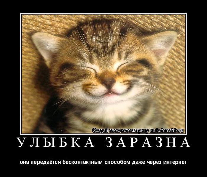 улыбк1 (700x598, 64Kb)