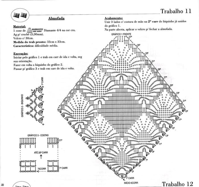 eb7dcd69e34e-01 (700x657, 313Kb)