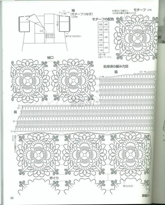 tunika (3) (563x700, 161Kb)