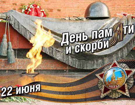 3330929_voyna1_1_ (463x358, 79Kb)