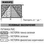 Превью 1549_1320743305 (411x406, 32Kb)
