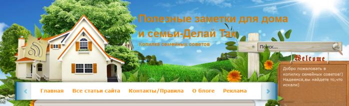 4524271_Risynok1 (700x213, 256Kb)