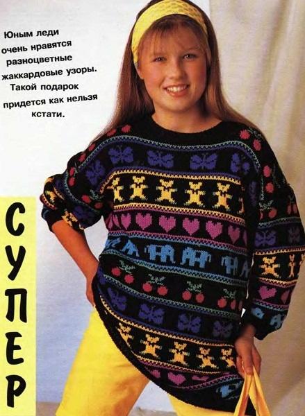 DIANA____________1994-01___________-_Kinder_04 (439x600, 114Kb)
