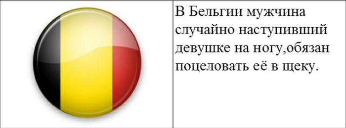 zakon_01 (700x259, 20Kb)