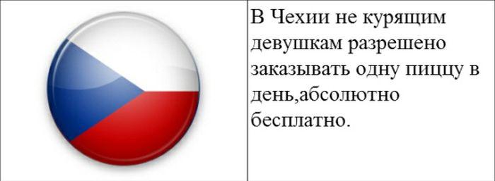 zakon_06 (700x257, 20Kb)