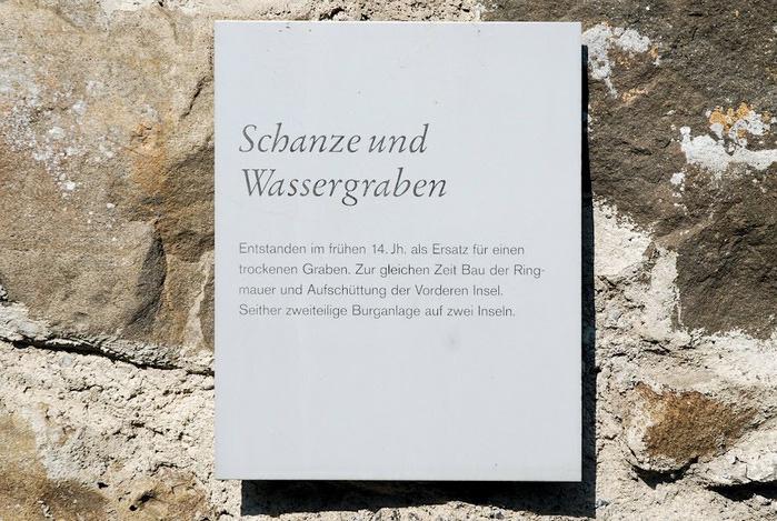 Замок Хальвиль (Schloss Hallwyl) 48748
