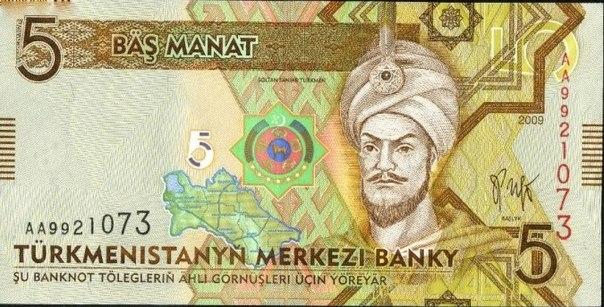 4587378_manat (604x307, 76Kb)