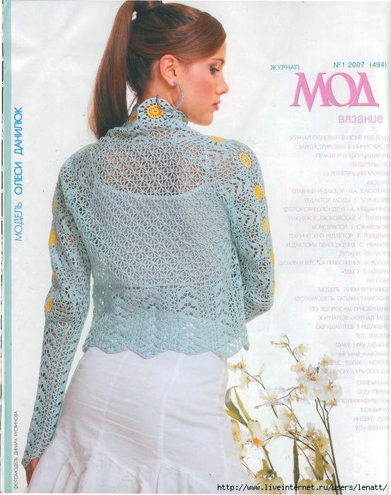 Вязание.Журнал мод № 494