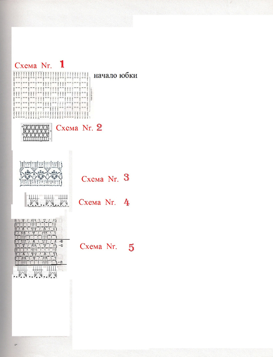 000a5cc4 (535x700, 139Kb)