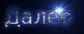 3166706_cooltext719767914 (123x50, 9Kb)