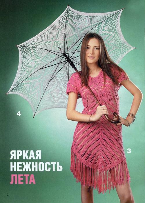 4403711_dress (500x700, 310Kb)