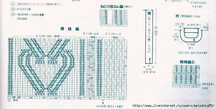 Amu_1991_57 (700x352, 177Kb)