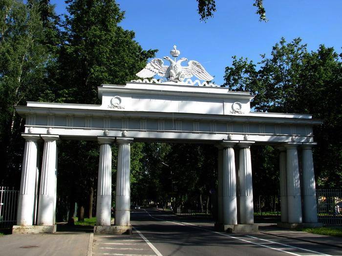 Павловск  22 июня 030 (700x525, 142Kb)