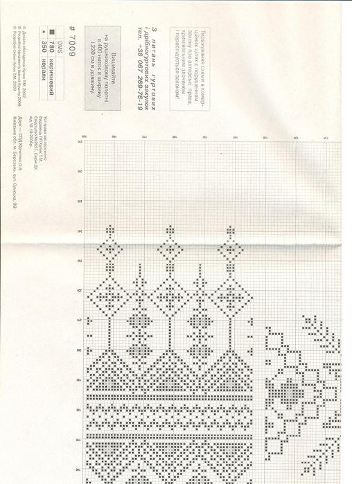 0_7b3b7_84b64bbb_XL (508x700, 119Kb)