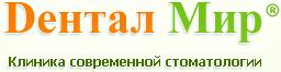 88486131_logo (256x66, 9Kb)