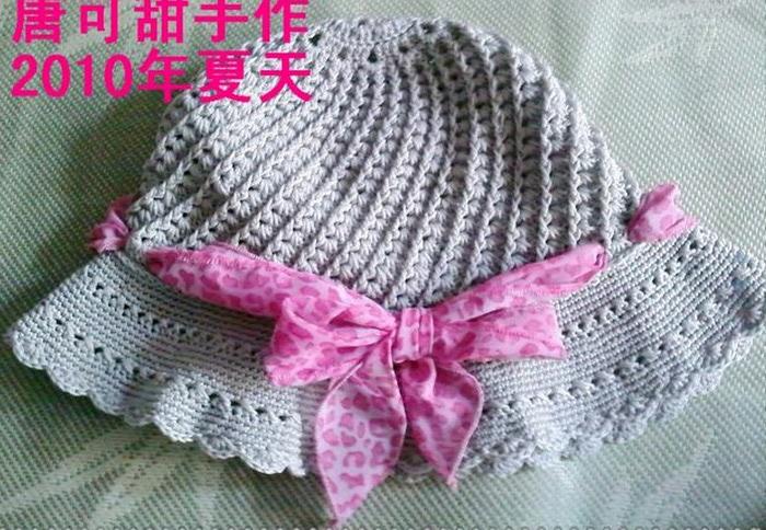 Шляпка-панамка женская летняя крючком/4683827_20120624_000829 (700x484, 137Kb)
