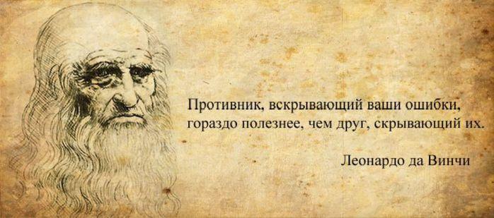 2795685_1335282007_234_slova0019 (700x309, 46Kb)