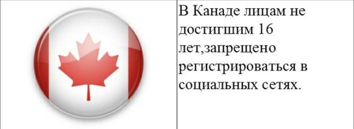 strannye_zakony_20_foto_9 (700x256, 23Kb)
