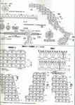 Превью 5-2 (501x700, 133Kb)