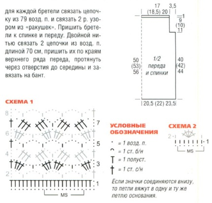 topik-kruchkom2 (430x412, 54Kb)