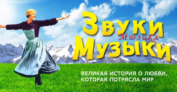 Мюзиклы - Страница 4 88676479_1824747_shapka_2