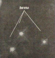 Ангелы в космосе (227x240, 12Kb)