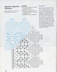 Превью 1 (16) (559x700, 163Kb)