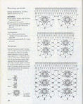 Превью 1 (38) (554x700, 147Kb)