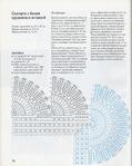 Превью 1 (42) (559x700, 176Kb)