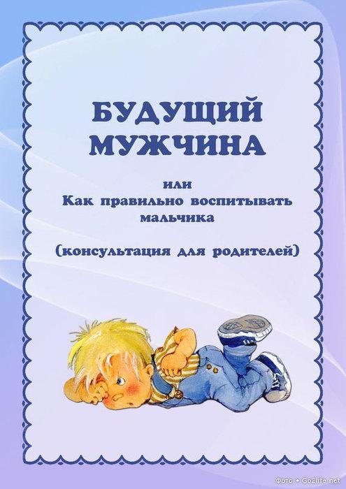 открытки с годиком: