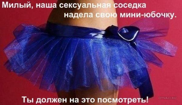 frazy-kotorye-muzhchiny-xotjat-uslyshat-ot-zhenschin_57365_s__1 (600x346, 40Kb)